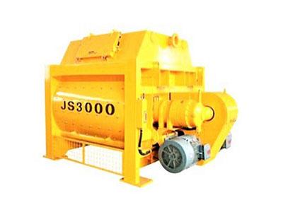 JS3000型混凝土搅拌机